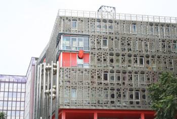 L'Atrium M16 de Jussieu - La façade sur la rue Cuvier