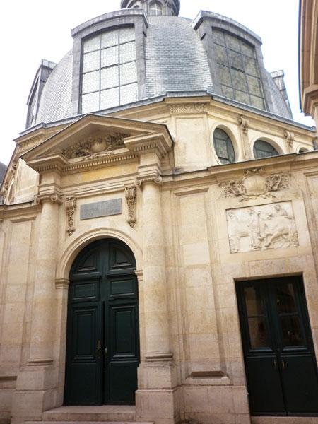 L'hôtel de la Confrérie des Chirurgiens - L'amphithéâtre