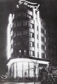 Immeuble Ford - Etat d'origine