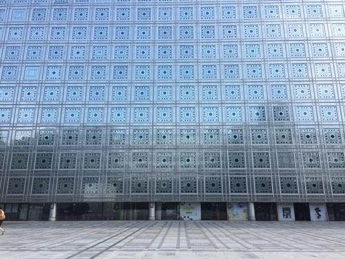 L' Institut du Monde Arabe