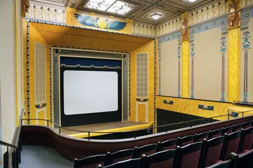Cinéma le Louxor - salle Youcef Chanine