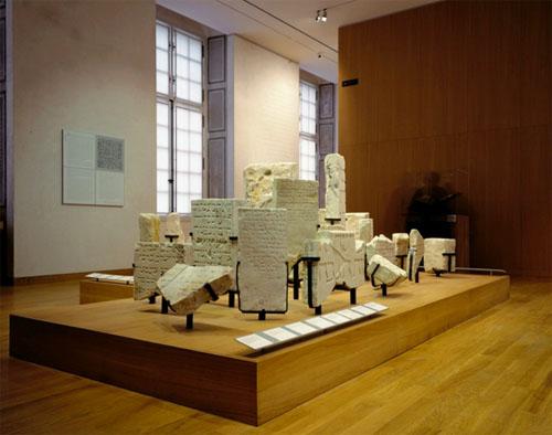 L'Hôtel de Saint-Aignan : salle d'exposition du musée d'Art et d'Histoire du Judaïsme