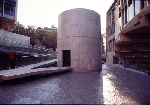 Le siège de l'Unesco - L'espace de méditation cylindrique