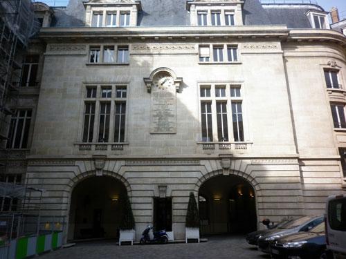 La Mairie du 8e arrondissement - L'aile sur la rue de Lisbonne
