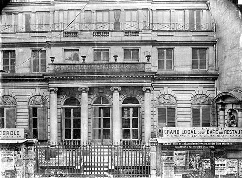 L'hôtel de la Chancellerie d'Orléans : façade sur le jardin