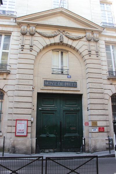Le Mont-de-Piété - 1er bâtiment rue des Blancs-Manteaux