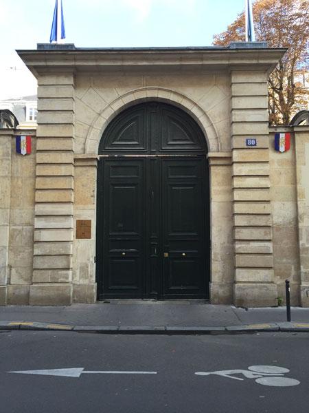 L'hôtel de Seignelay - Le portail