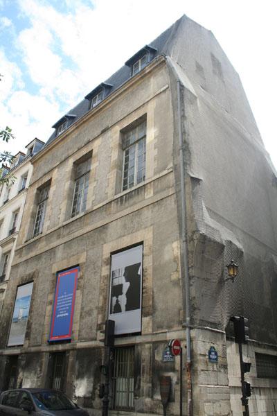 Vestiges de l'hôtel de Nevers - Façade sur la rue de Richelieu
