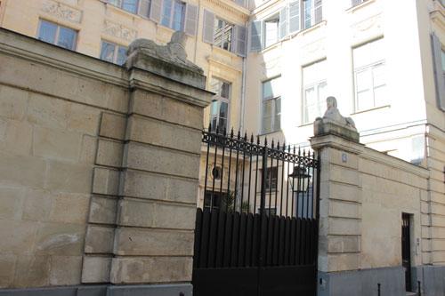 L'hôtel de Luzy - Le portail