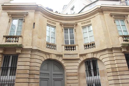 L'hôtel de Bérulle - Le portail d'entrée