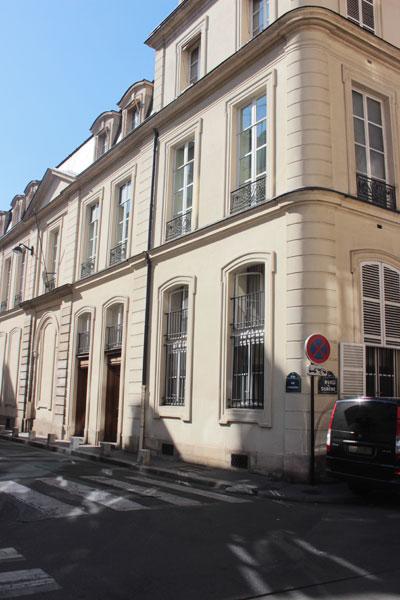 L'hôtel de La Mark - L'ancienne entrée, rue d'Aguesseau