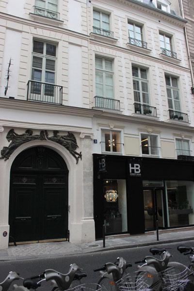 L'hôtel de Rambouillet - L'ancien bâtiment d'entrée situé rue d'Aboukir