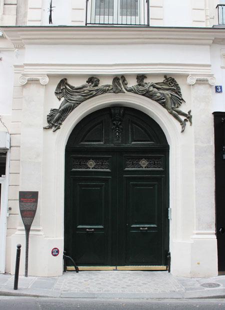 L'hôtel de Rambouillet  - L'ancien portail d'entrée