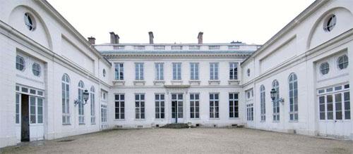 L'hôtel de Bourbon-Condé - La cour d'honneur aujourd'hui