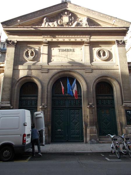 L'hôtel du Timbre - Le pavillon d'entrée