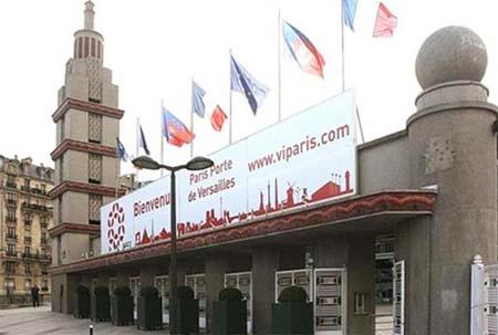 Le parc des Expositions : l'entrée datant de l'Exposition universelle de 1937