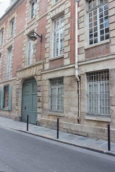 L'hôtel Dupré de Saint-Maur - La façade