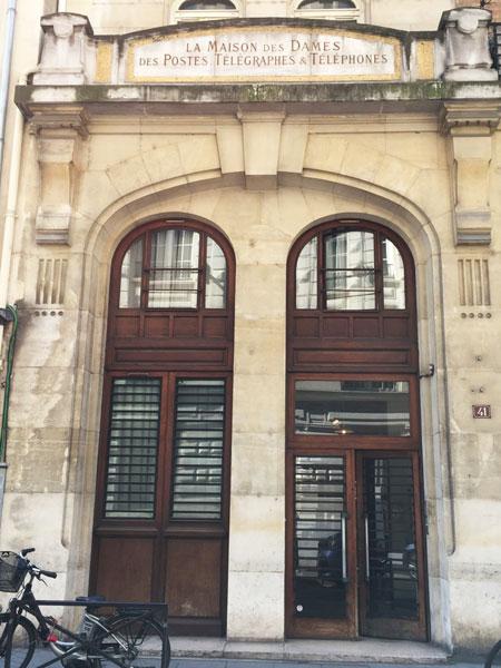 La maison des Dames des PTT - L'entrée