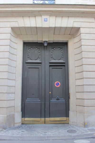 L'hôtel de Conflans-Carignan - Le portail