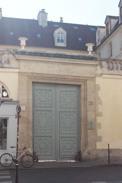 L'hôtel de Sauroy - Le portail