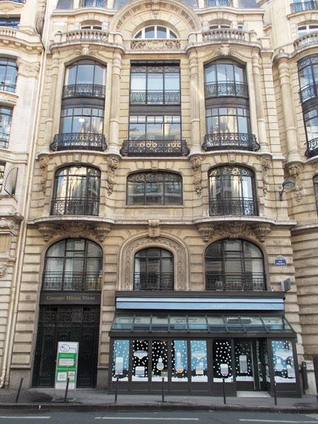 Immeuble commercial - Façade donnant sur la rue Réaumur