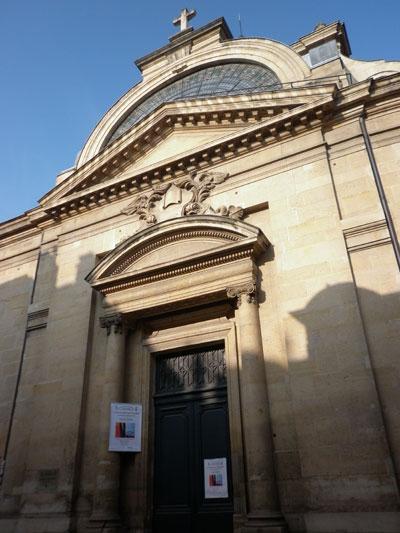 L'abbaye de Pentemont - - La façade de l'église