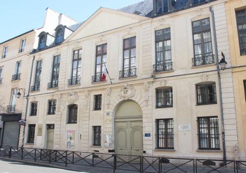 L'hôtel de Gourgues - La façade sur la rue de Turenne