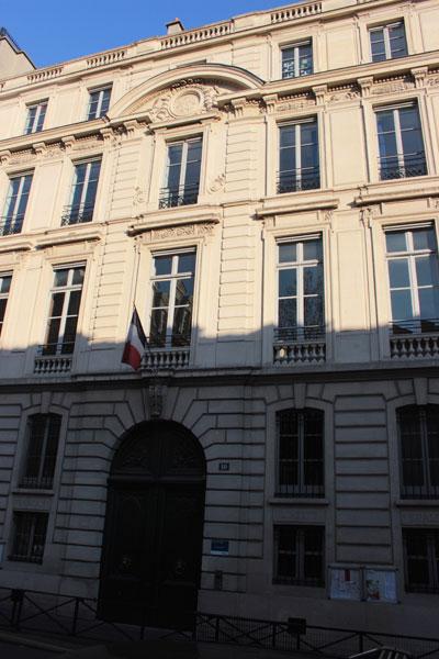 L'hôtel de Wendel - La façade sur la rue de Clichy