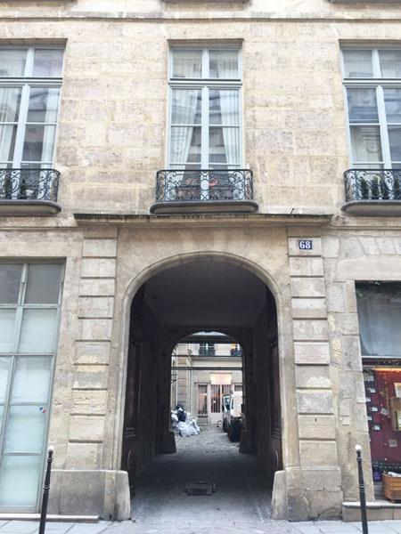L'hôtel Dupin : le portail