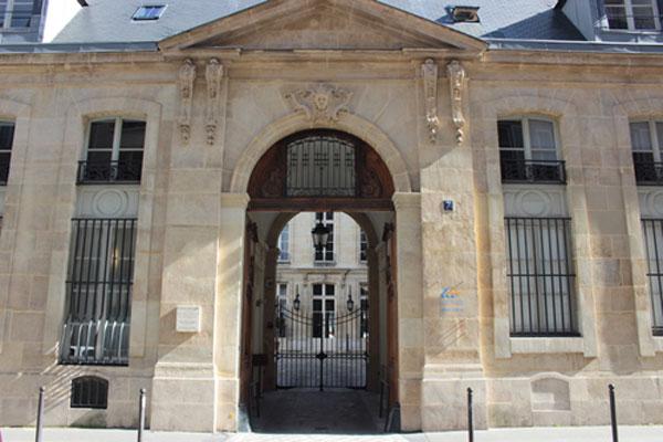 L'hôtel de Beaune : le bâtiment sur rue