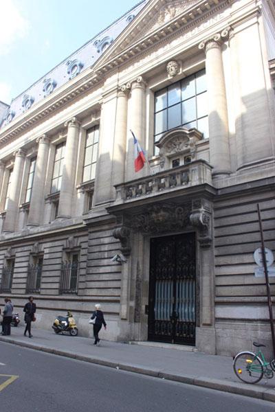L'Académie nationale de Médecine : la façade sur la rue Bonaparte