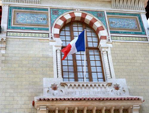 L'antenne parisienne de l'ENA : fenêtre mauresque