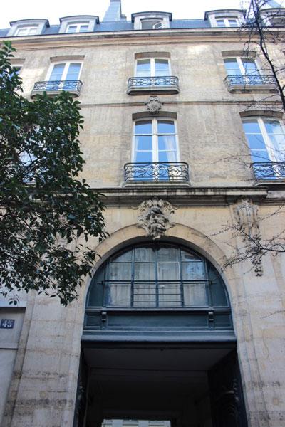 Maison Juliennet : le portail d'entrée