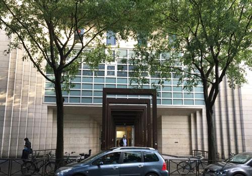 Conservatoire de Musique et de Danse Jacques Ibert : l'entrée