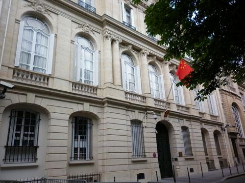 L'hôtel du Rouvre : ambassade de Chine