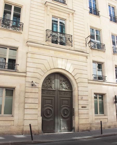 L'hôtel Desmarets : le portail