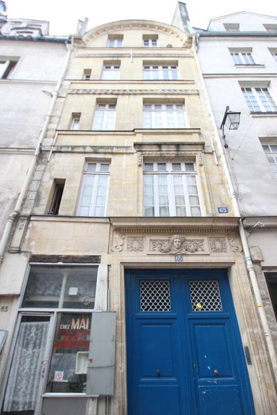 L'hôtel de Chatillon - La façade sur la rue