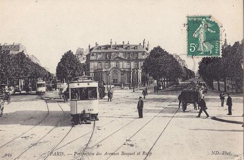 L'hôtel des Monstiers-Mérinville : on reconnait les anciennes écuries situées à l'avant de l'hôtel