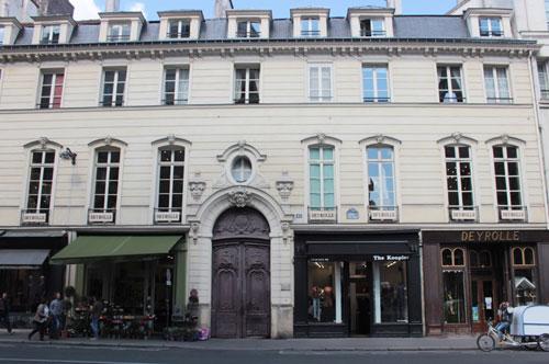 L'hôtel Samuel Bernard : la façade sur rue