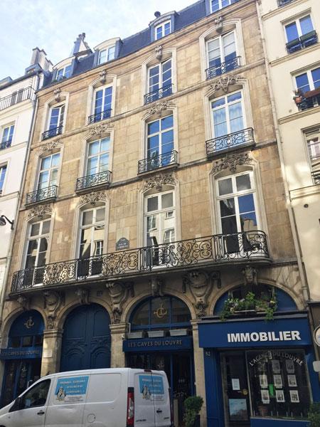 L'hôtel de Trudon : la façade sur la rue