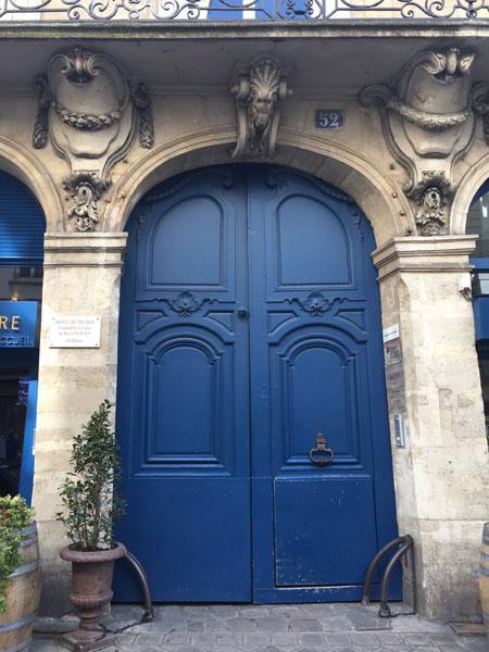 L'hôtel de Trudon : le portail