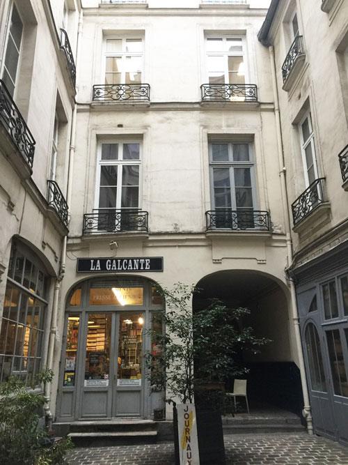 L'hôtel Trudon : la cour