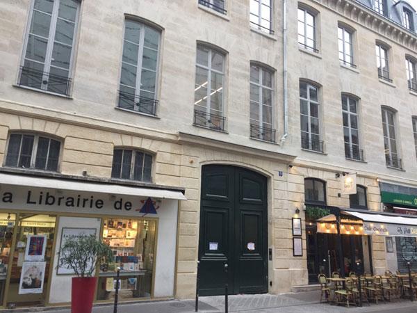 L'hôtel Cromot du Bourg : la façade donnant sur la rue Cadet