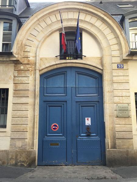 le petit hôtel d'Avejean : le portail