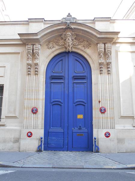L'hôtel Hocquart : le portail
