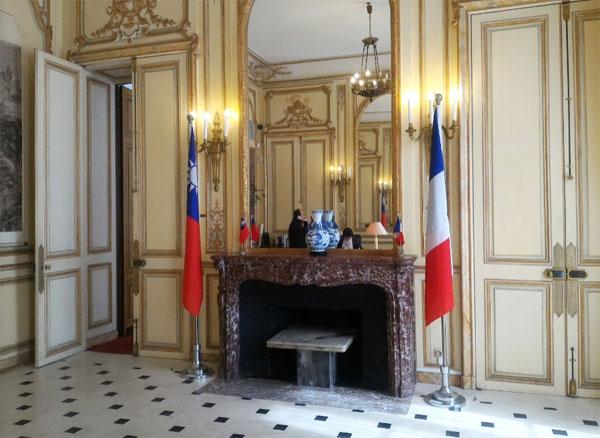 L'hôtel Hocquart : un salon