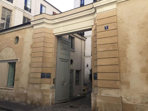 L'hôtel Boula de Quincy : le portail