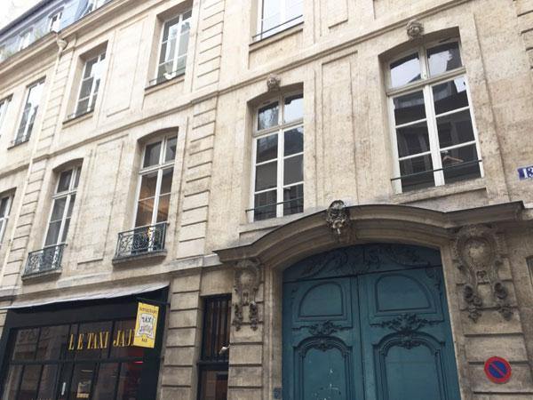 La maison Chuppin : façade sur rue