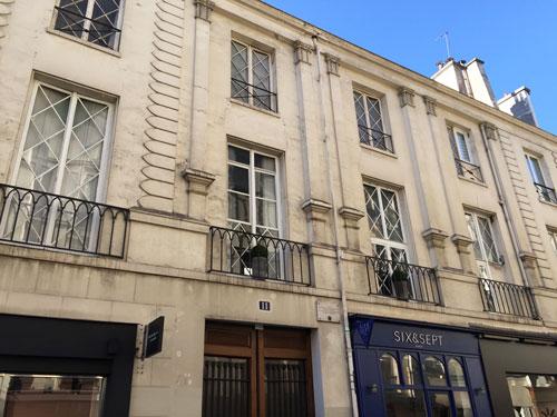 Le théâtre du Marais : la façade sur rue