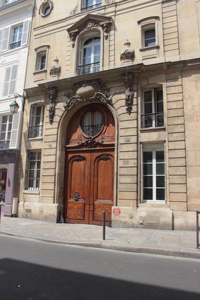 L'hôtel de Marcilly - Le bâtiment sur rue